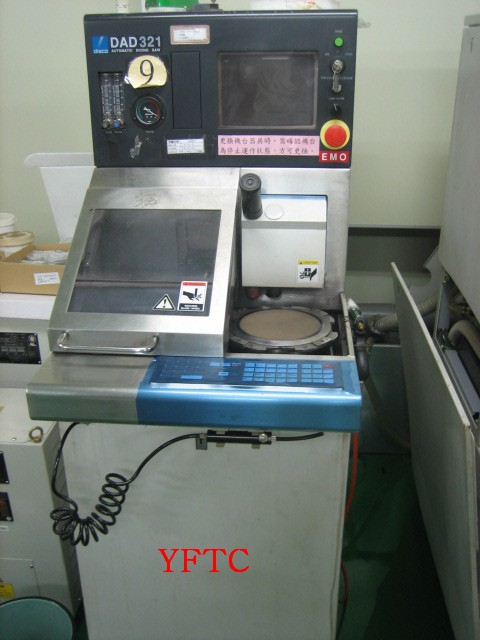 Dicing saw